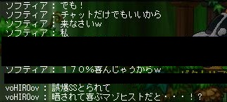 d0043708_23163758.jpg