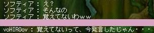 d0043708_2343878.jpg