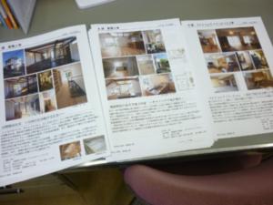 3ページ追加!_f0140817_17504596.jpg