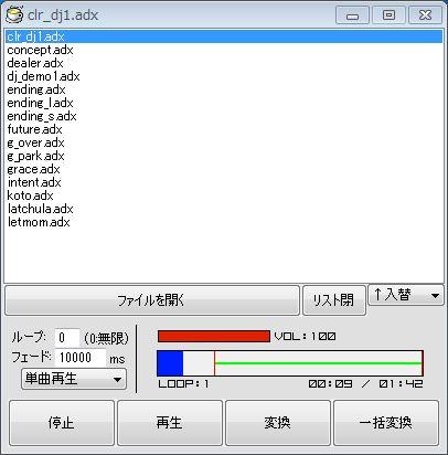 b0030122_1739074.jpg
