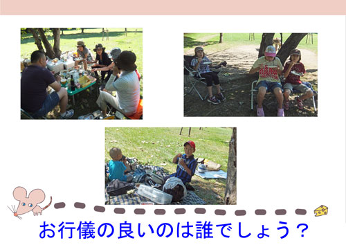 c0058928_15111310.jpg
