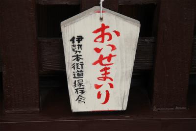 初瀬街道 榛原を歩く_d0055236_21553316.jpg