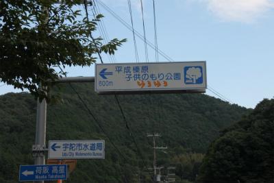 初瀬街道 榛原を歩く_d0055236_21561247.jpg