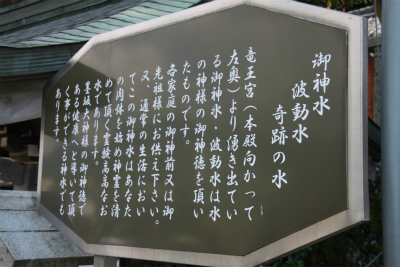 初瀬街道 榛原を歩く_d0055236_21563354.jpg