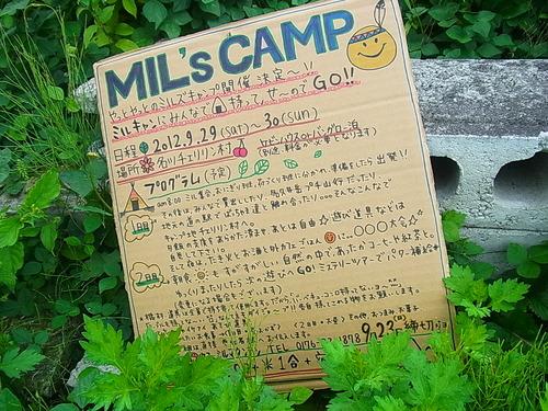 ☆ミルズキャンプ☆_b0207642_17183244.jpg