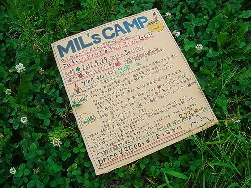☆ミルズキャンプ☆_b0207642_17273877.jpg