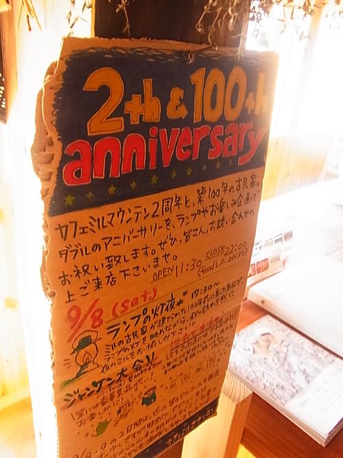 ☆ミルズキャンプ☆_b0207642_17303241.jpg