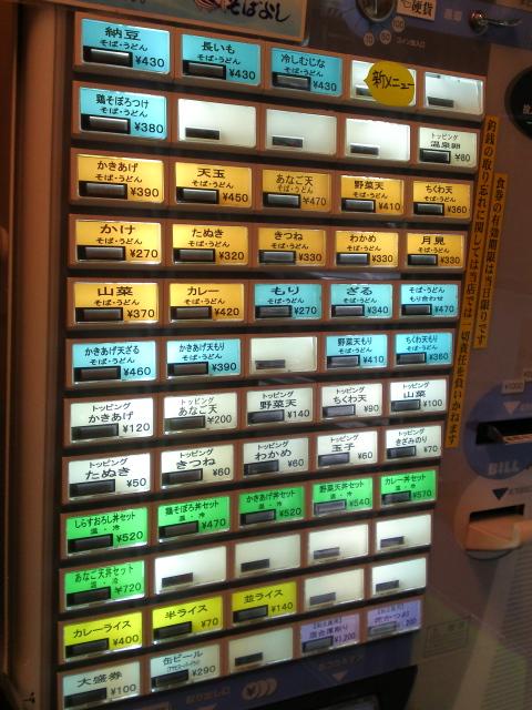 b0081979_20114473.jpg