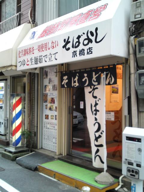 b0081979_2011586.jpg