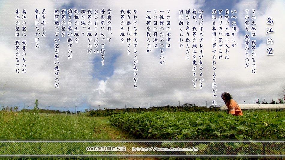 d0017381_2050353.jpg