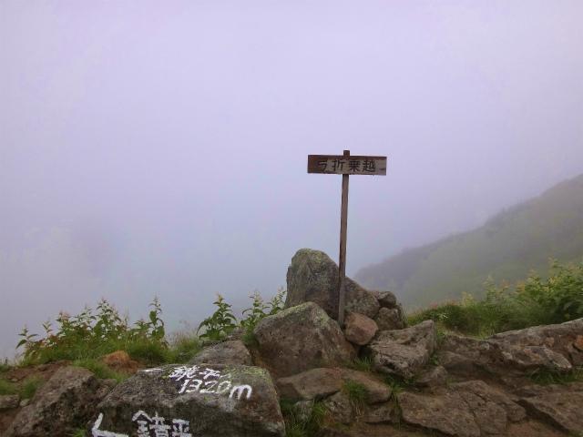 2012/08/29-30 UTMH(Ultra Trail Mount Hotaka)_b0220886_23294697.jpg
