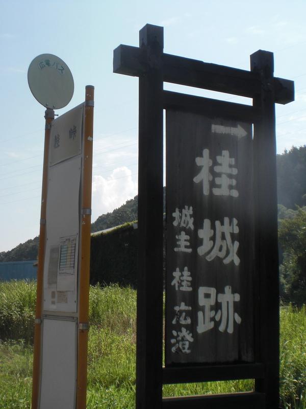呉・芸備の道(6)可部~分水嶺~安芸吉田_c0013687_16595050.jpg
