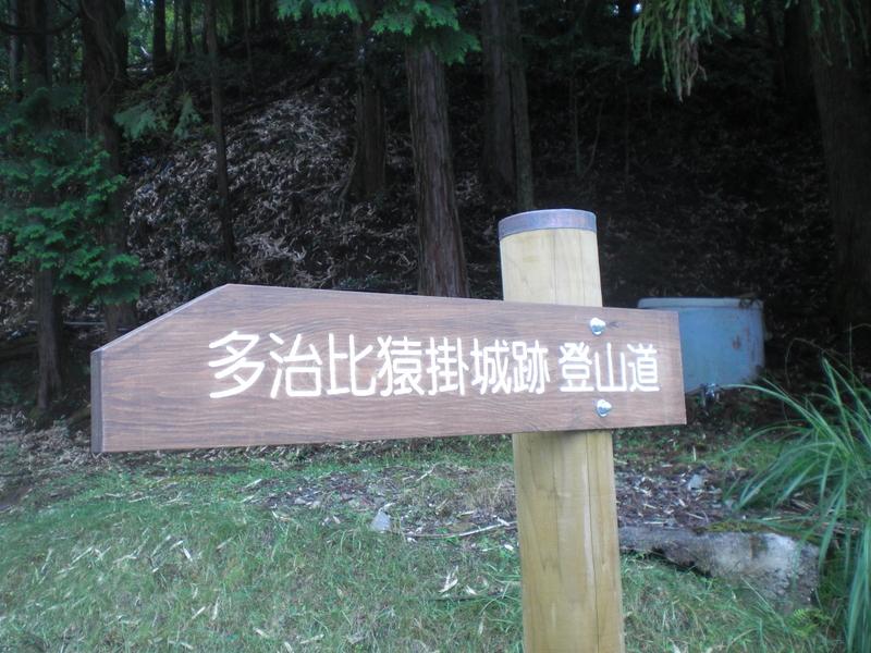 呉・芸備の道(7)毛利元就ゆかりの地を歩く_c0013687_17184235.jpg