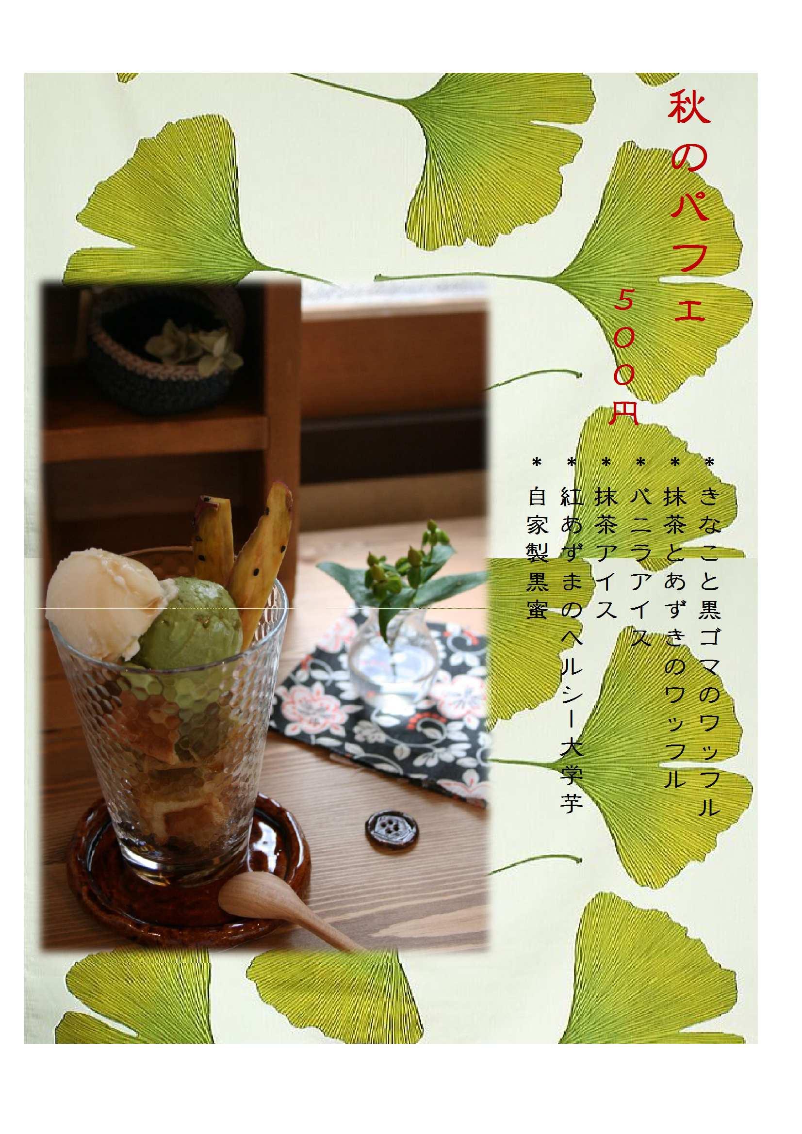 c0232387_10434036.jpg