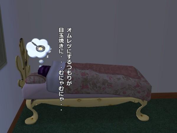 c0226388_1643179.jpg