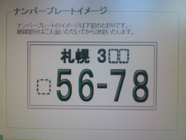 b0127002_2312389.jpg