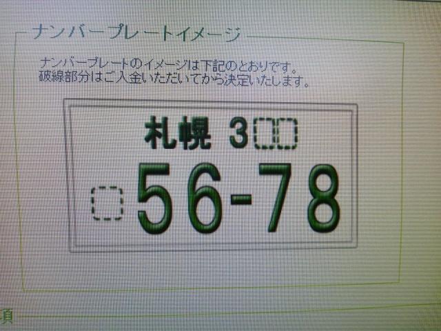 b0127002_23235027.jpg