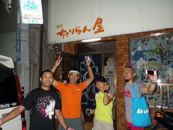 2012.09.04(火) 大峰バイアスロン_a0062810_17141938.jpg