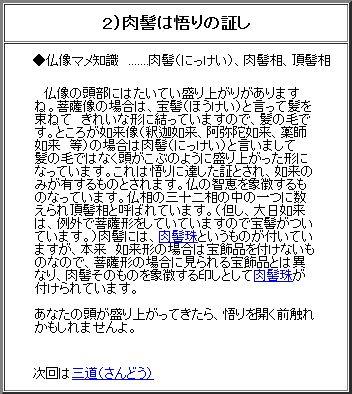 f0219810_1114555.jpg