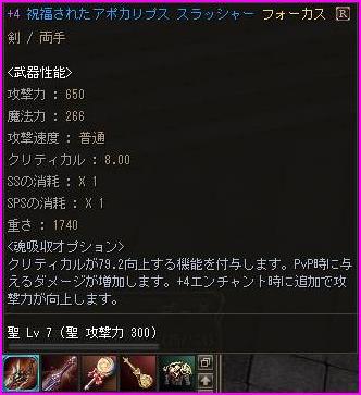 b0062614_165583.jpg