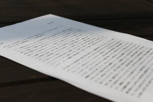 宮城県から手紙と一冊のノート_d0063218_1148161.jpg