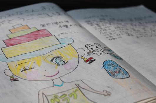 宮城県から手紙と一冊のノート_d0063218_1224812.jpg