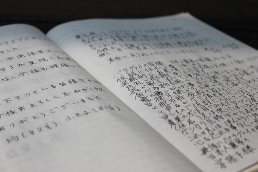 宮城県から手紙と一冊のノート_d0063218_1234542.jpg
