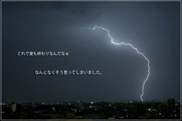 b0127234_015118.jpg