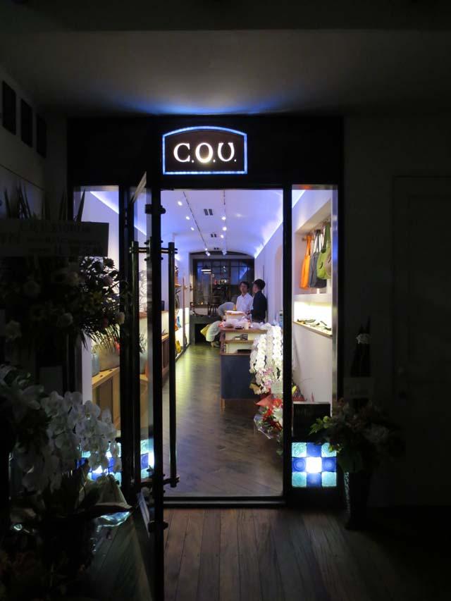 C.O.U.京都OPEN_e0074935_11121173.jpg