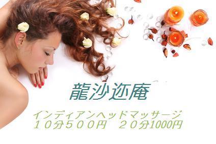 b0194236_950176.jpg