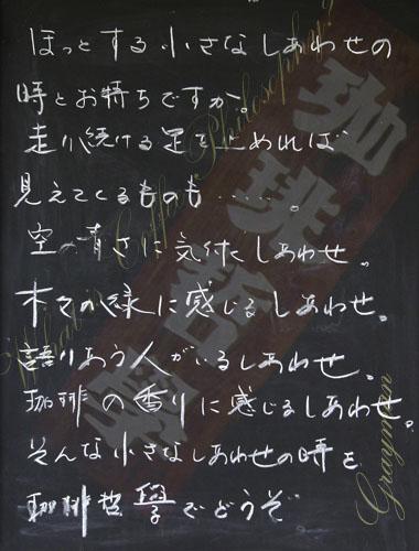 d0155937_20113618.jpg