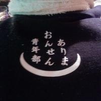 d0143138_442936.jpg