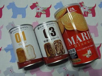 ボロニアジャパンのデニッシュ缶とビスケット
