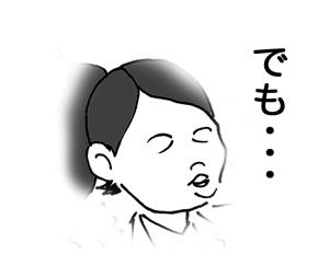 f0105741_1456911.jpg