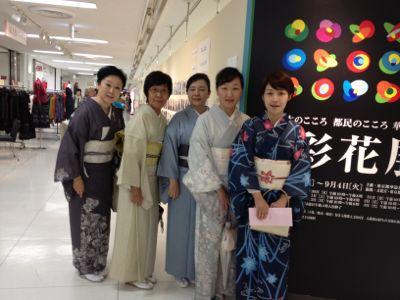 今年も東武デパート、彩花展へ_f0140343_1628480.jpg