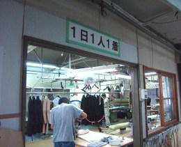 """""""ニッポンのクラシコ"""" ~ イタリアの伝統技法を継承して40年 「イワテスーツ工房」を訪ねる 編_c0177259_20293410.jpg"""
