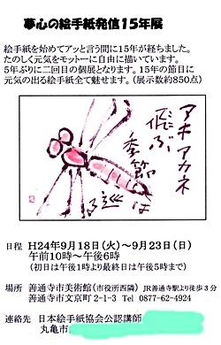 b0140270_944402.jpg