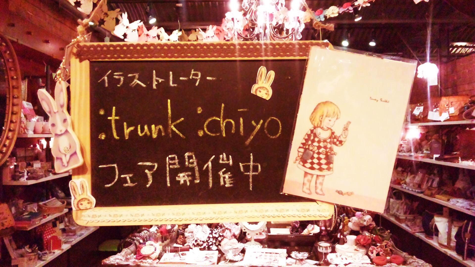 """横浜赤レンガ\""""Rabbit DEPARTMENT\""""店内にてフェア開催中♪_f0223074_21512373.jpg"""