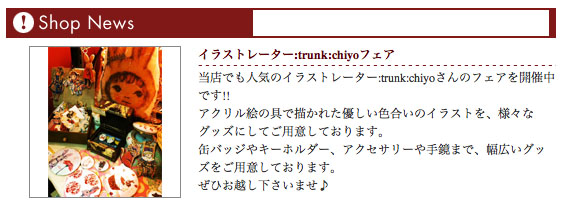 """横浜赤レンガ\""""Rabbit DEPARTMENT\""""店内にてフェア開催中♪_f0223074_21583741.jpg"""