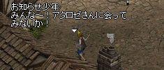 c0013975_11513.jpg