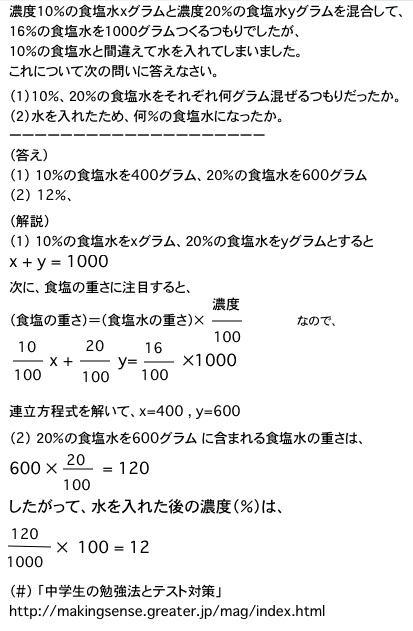 b0008578_16192911.jpg