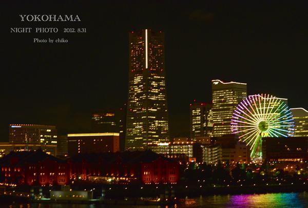 YOKOHAMAから~♡_e0221779_20471057.jpg