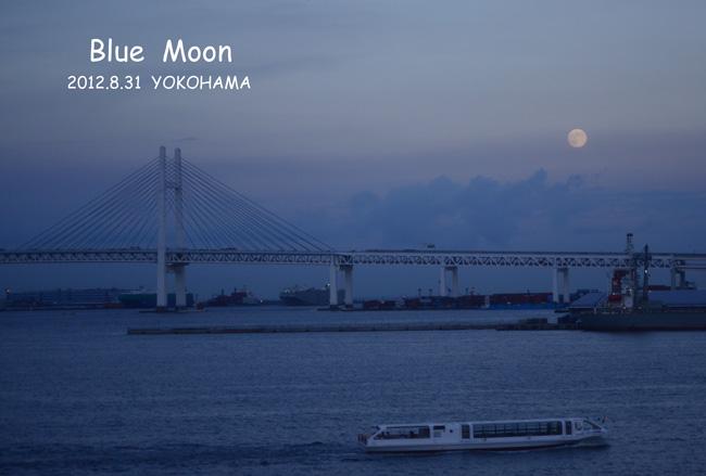 YOKOHAMAから~♡_e0221779_20474474.jpg
