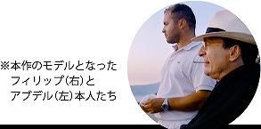 b0097689_10572361.jpg