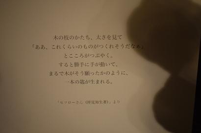 f0226293_842551.jpg