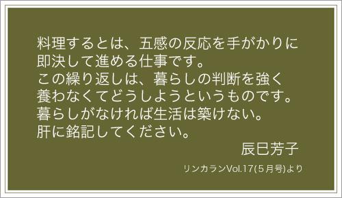 c0053898_1555973.jpg