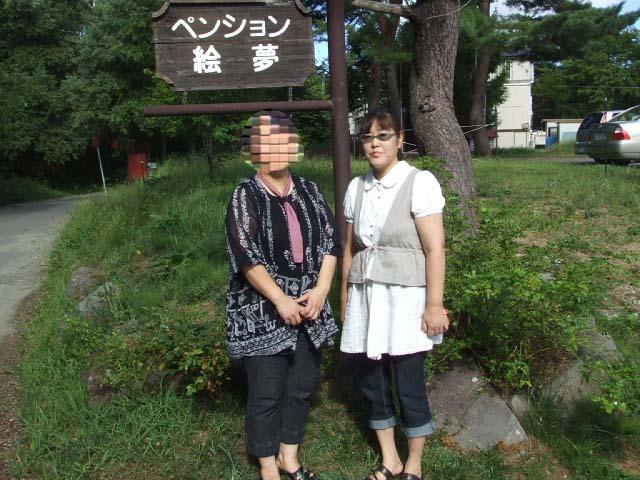 プチ旅 福島県 その3 ペンションの看板犬_f0019498_19195320.jpg