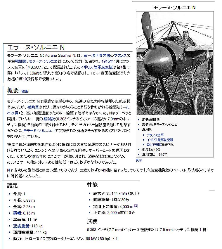 a0141004_194931.jpg