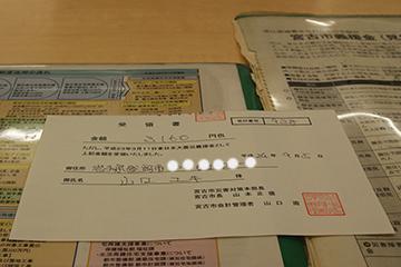 ポストカード収支及び募金のご報告(05)(宮古報告)_b0259218_5485422.jpg