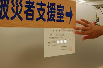 ポストカード収支及び募金のご報告(05)(宮古報告)_b0259218_5485946.jpg